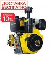 Дизельный двигатель Кентавр ДВУ-420ДЕ + бесплатная доставка