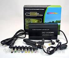 Автомобільний адаптер для зарядки ноутбука, Авто зарядка для ноутбука в машину