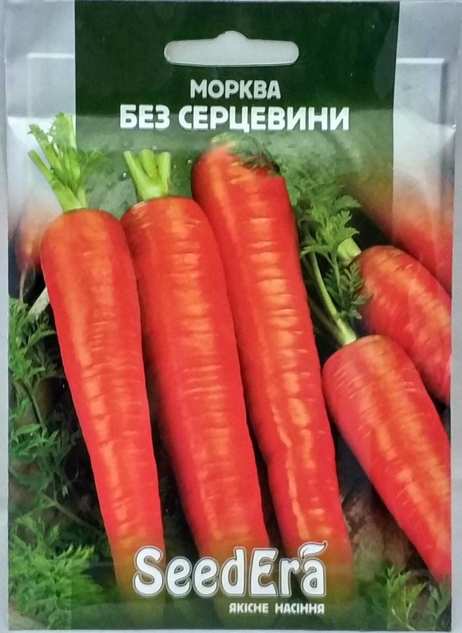 Морква Без серцевини 20г