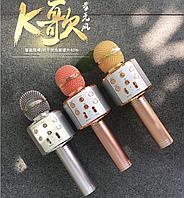 Караоке микрофон WS858 микрофон караоке беспроводной.В подарок...