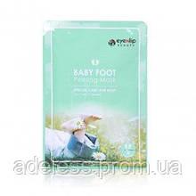 Корейские пилинг-носочки для ног Eyenlip Baby Foot Peeling Mask (длина стопы до 26 см)