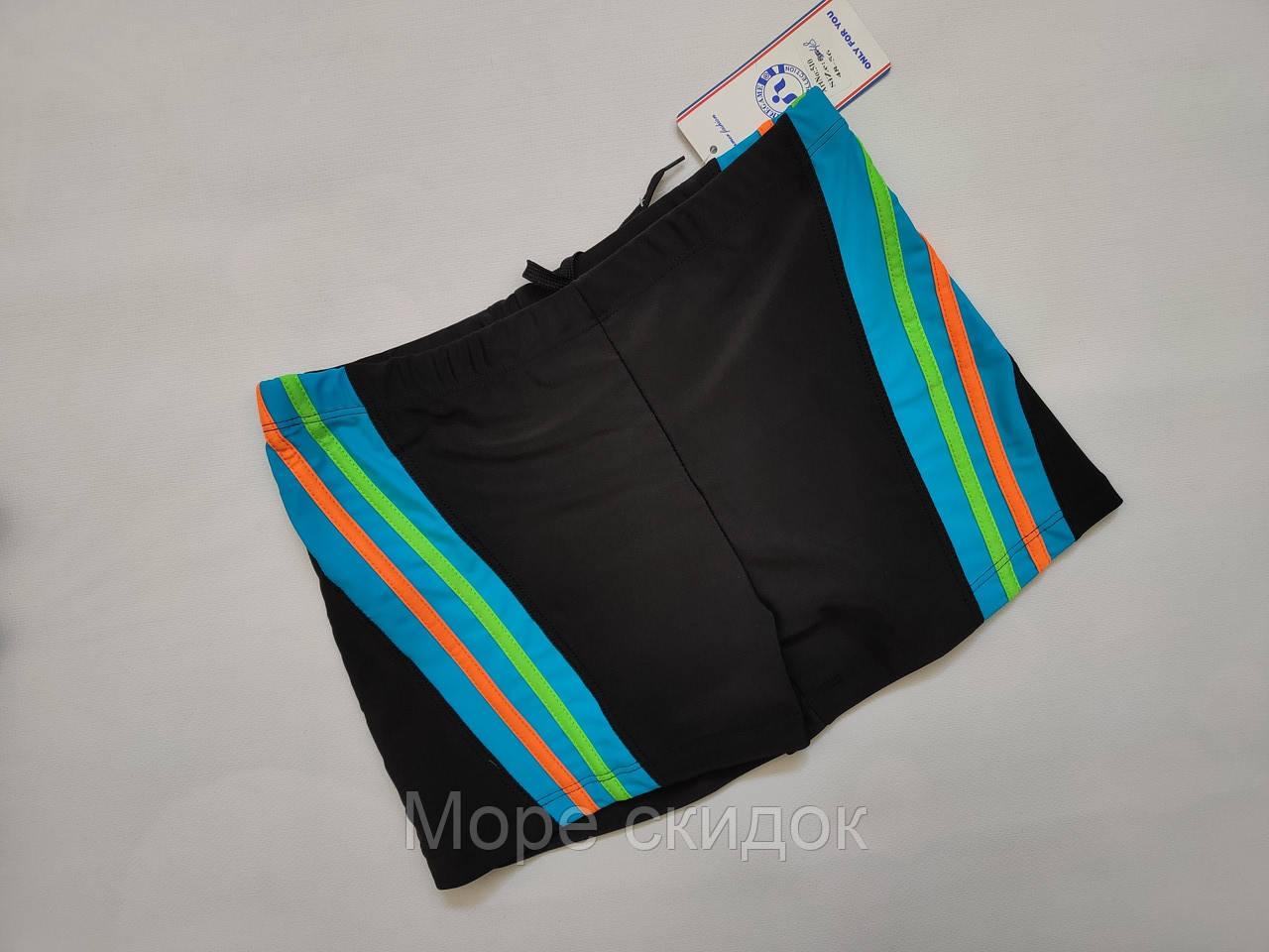 Шорты-плавки мужские SAME GAME 510 черный (в наличии   48 50 52 54 56  размеры)