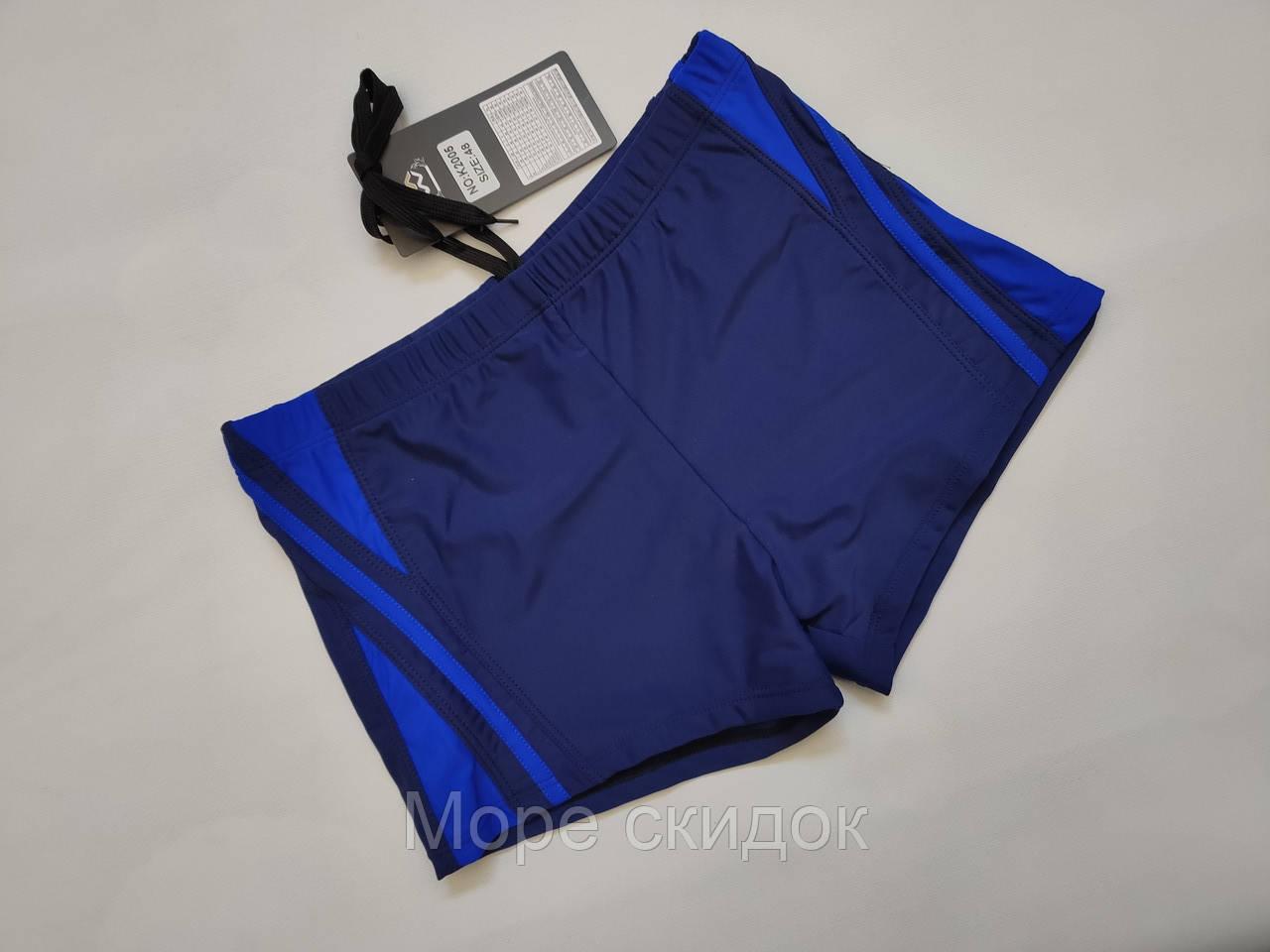 Шорты-плавки мужские FUBA 2005 синий (В НАЛИЧИИ ТОЛЬКО   48 50 52 54 56  размеры)