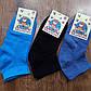 """Дитячі стрейчеві шкарпетки,сітка""""Топ-Тап"""", фото 3"""