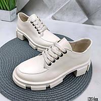 Женские кожаные туфли светло-бежевого цвета
