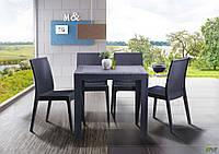 Пластиковая мебель AMF Selen Saturno антрацит для кафе на террасу для сада в доме