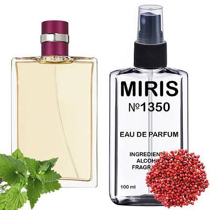 Духи MIRIS №1350 (аромат похож на Chanel Allure Sensuelle) Женские 100 ml, фото 2