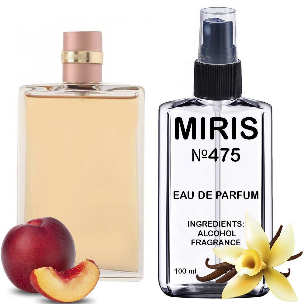 Духи MIRIS №475 (аромат похож на Chanel Allure Eau De Parfum) Женские 100 ml