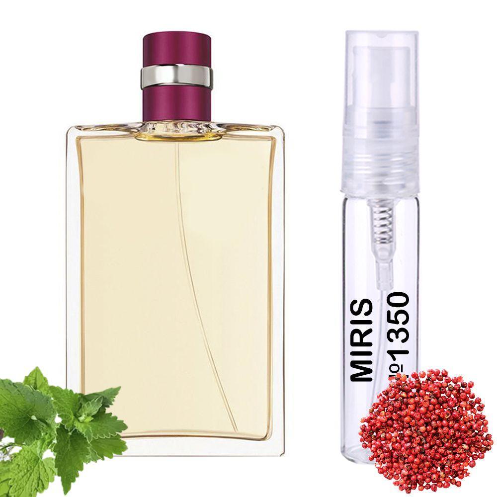 Пробник Духів MIRIS №1350 (аромат схожий на Chanel Allure Sensuelle) Жіночі 3 ml