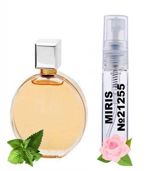 Пробник Духів MIRIS №21255 (аромат схожий на Chanel Chance) Жіночий 3 ml