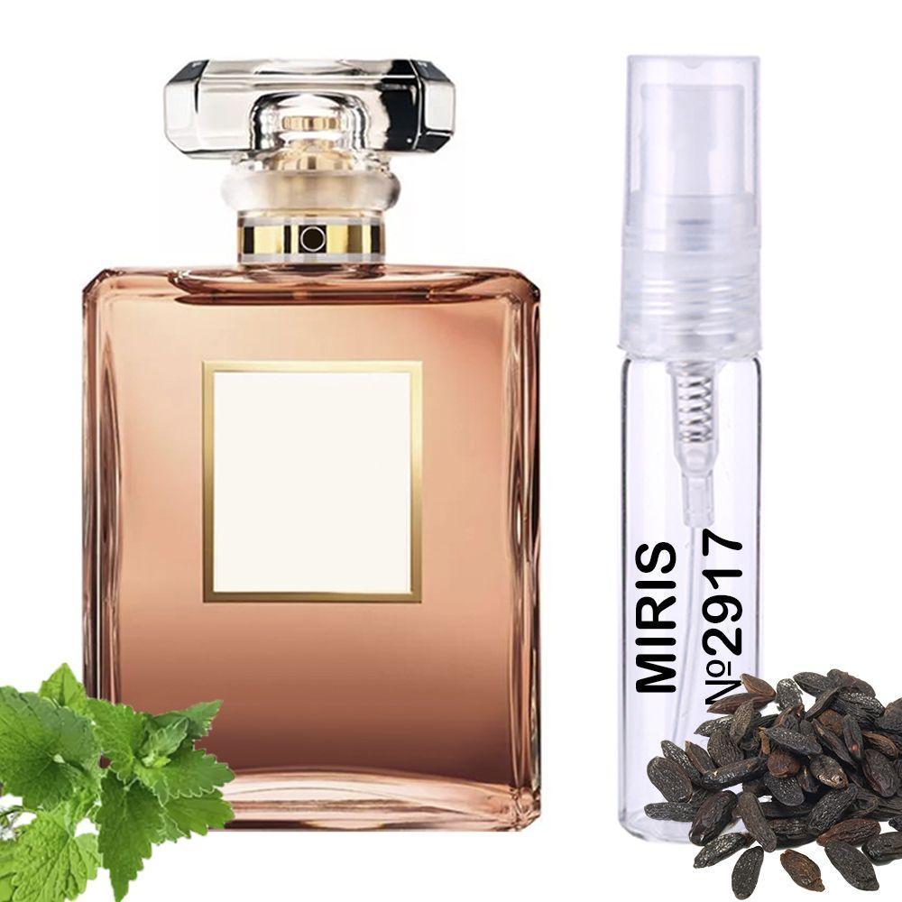 Пробник Духів MIRIS №2917 (аромат схожий на Chanel Coco Mademoiselle Intense) Жіночий 3 ml