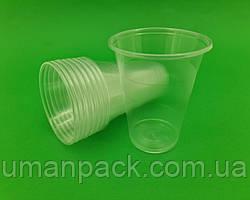 Стакан одноразовый Пивной стакан   480гр PGU (50 шт)