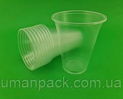 Стакан одноразовый Пивной стакан   470гр PGU (50 шт)