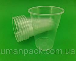 Стакан одноразовый Пивной стакан   520гр PGU (50 шт)