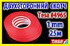 Двухсторонний скотч Tesa #4965 _1mm х 25м прозрачный лента сенсор дисплей термо LCD