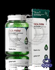 Ампульная сыворотка Farm stay Cica Farm Recovery Ampoule с центеллой азиатской