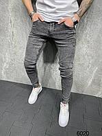 Молодежные мужские модные джинсы зауженные темно серые | Штаны брюки скинни узкачи повседневные