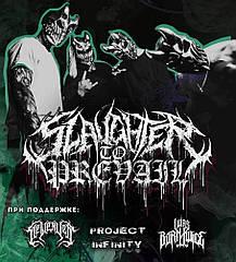 Официальный билет на концерт Slaughter To Prevail в Киеве, 10 октября 2021