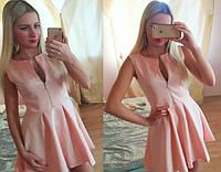 """Платье персиковое """"Эндрин"""""""