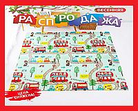 Дитячий диван килимок Folding baby mat 180* 150см №3 .Дитячий розвиваючий термоковрик.