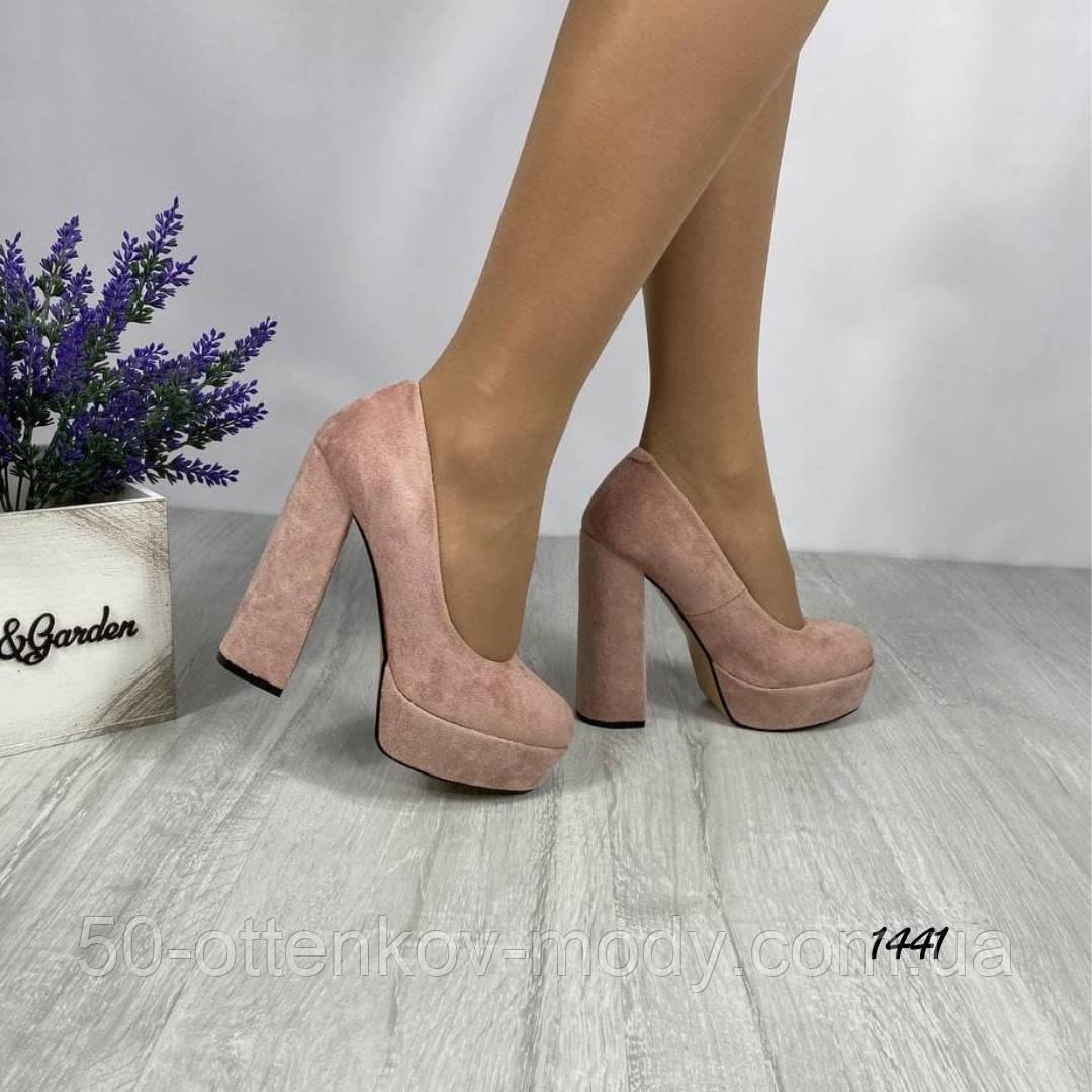 Женские туфли на высоком каблуке 14 см