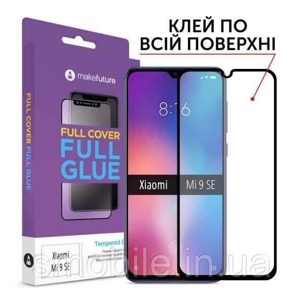 MakeFuture Захисне скло MakeFuture для Xiaomi Mi 9 SE повноекранне чорне