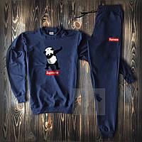 Спортивный костюм мужской Supreme (суприм) осенний весенний темно синий | демисезонный Свитшот + Штаны