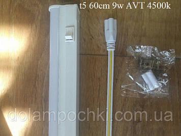 Светильник мебельный T5  AVT 4500k 9