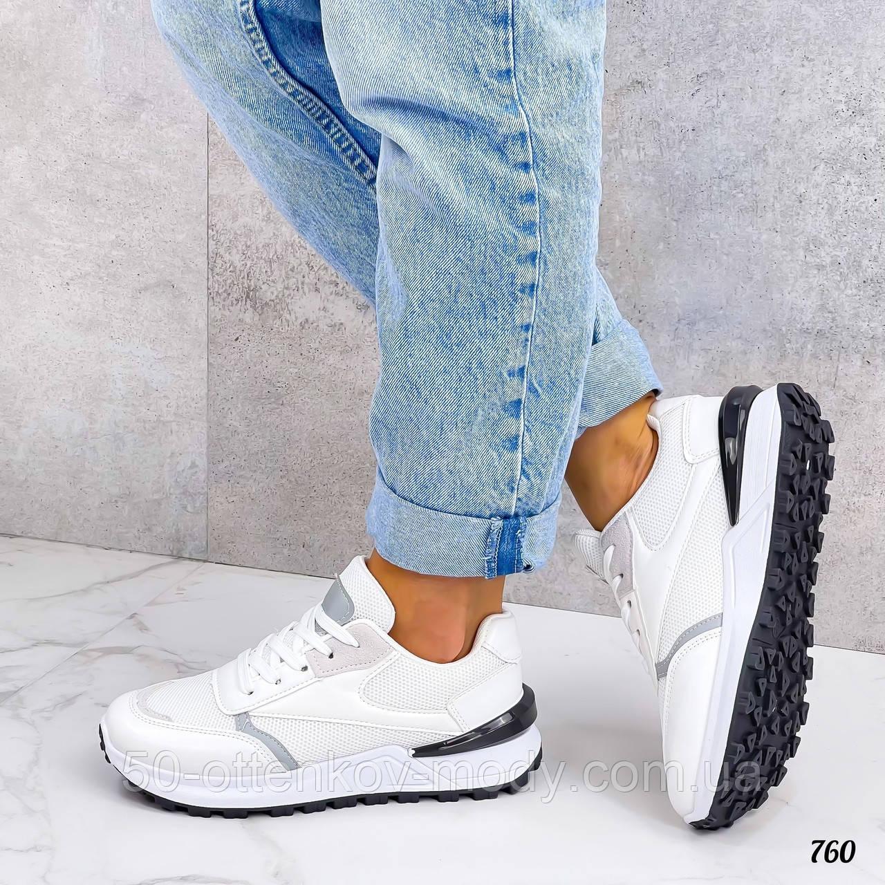 Жіночі кросівки на масивній підошві білі чорні сірі