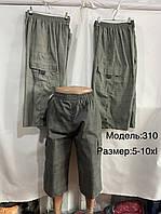 Бриджи мужские, лен БАТАЛ (56-64) оптом купить от склада 7 км Одесса