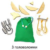 Зеленый набор головоломок