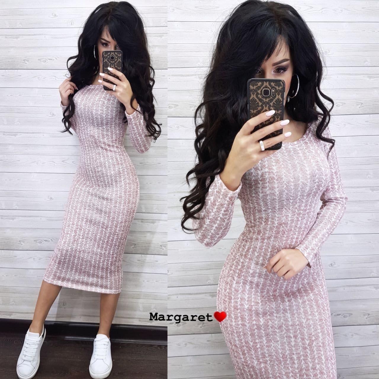 Платье в полоску обтягивающее из трикотажа