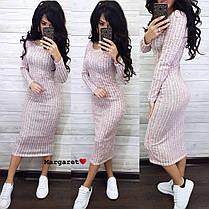 Платье в полоску обтягивающее из трикотажа, фото 2