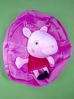 Дошкільний рожевий рюкзакПеппа.
