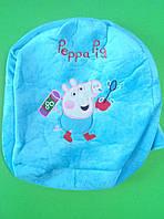 Дошкільний блакитний рюкзак Пеппа.