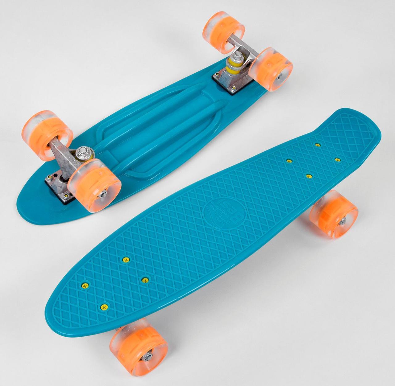 3131 Скейт Пенни борд Best Board, бирюзовый, доска в длину 55 см, колёса PU со светом, диаметр 6 см