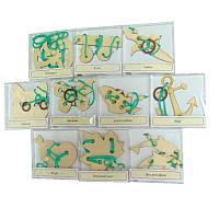 Набор 10 веревочных головоломок