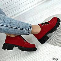 Женские замшевые красные туфли