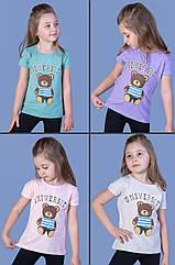 Детская футболка(девочка), 5-6-7-8 лет, медвежонок