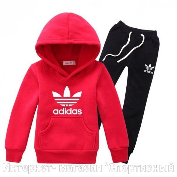 Детский спортивный костюм Adidas Nk39 - Интернет-магазин Sport-Style в  Харькове b79a16d9d6e