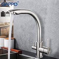Змішувач для кухні Gappo G4399 на дві води