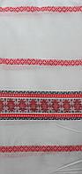Декоративная ткань с украинским орнаментом рушниковая