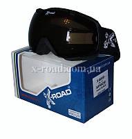 Горнолыжные очки-маска Space X-Road 777-1