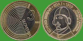 Словения 3 евро 2009 г. 100 лет первому авиаполету, UNC