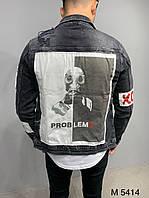 Джинсовый молодежный мужской пиджак оригинальный с принтом серый | Модная потертая куртка оверсайз джинсовка