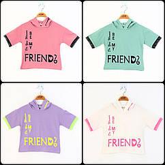 Детская укороченная футболка(девочка), 5-6-7-8 лет, Friend