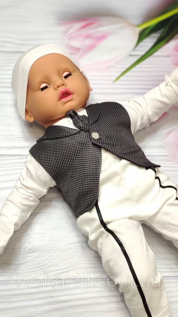 """Костюм для новонародженого хлопчика """"Джентельмен"""" на виписку / на водохреща - 6 предметів - Туреччина"""
