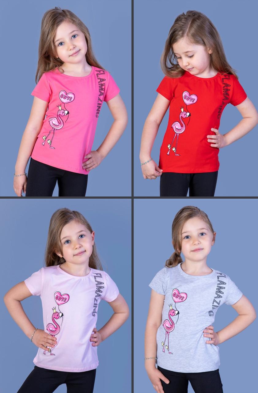 Детская футболка  (девочка), 3-4-5-6 лет, фламинго