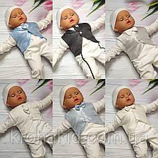 """Костюм для новорожденного мальчика """"Джентельмен"""" на выписку / на крещение - 6 предметов  - Турция, фото 2"""