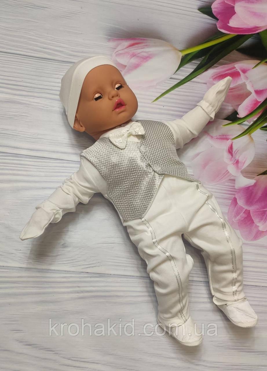 """Костюм для новорожденного мальчика """"Джентельмен"""" на выписку / на крещение - 6 предметов  - Турция"""